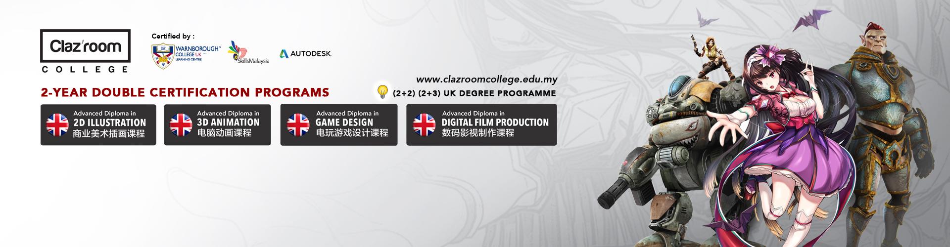 coursesmalaysia-clazroom-college-Leaderboard-Banner-2018