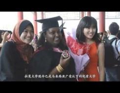UTAR Corporate Video (Mandarin Version)