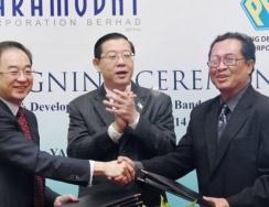 KDU Penang University College Corporate Video 2017